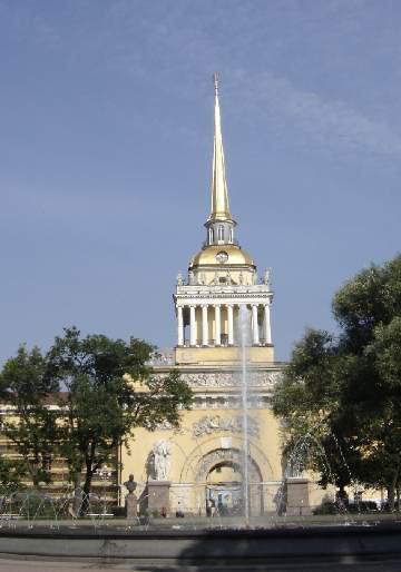 L'Amirauté à Saint-Pétersbourg