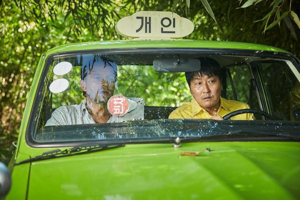 A Taxi Driver film sud-coréen