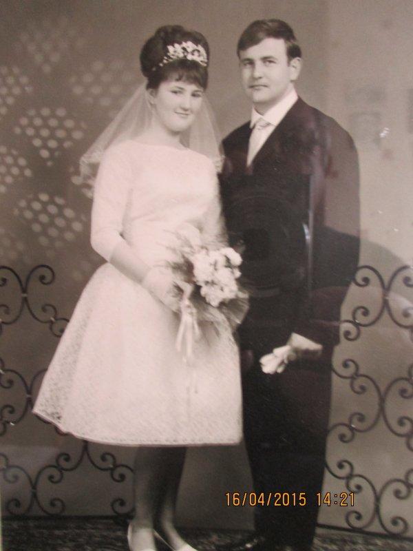 Noces de Zibeline chez les Roro - Momo  (54 ans de mariages ce jour )