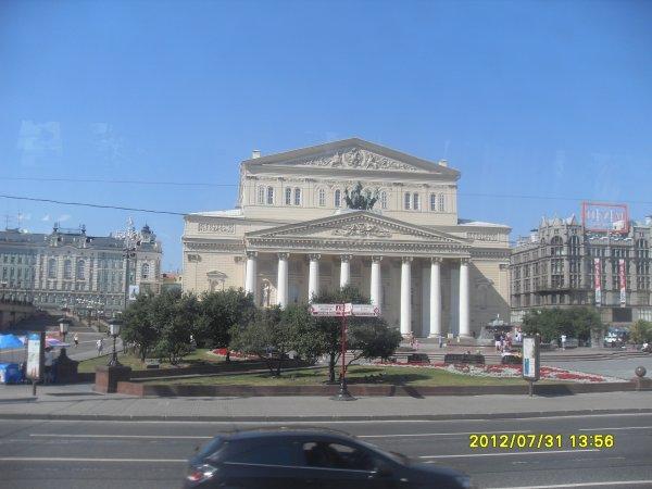 Le celebre opéra Bolchoï - salle de spectacle prestigieuse Opéra, Théatre, Concert - Moscou - Russie  Bravo -(jaguar+lire meme personne)josy nomaka papi nono dany mamgoud