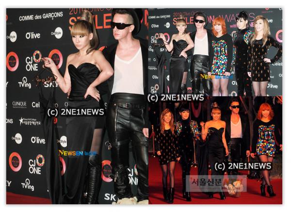 Les 2NE1 étaient au Style Icon Awards , en compagnie de Jeremy Scott . Elles étaient vraiment Belles :)