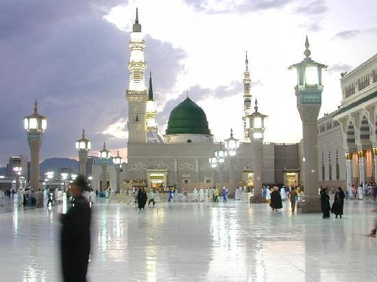 Mosquée du Prophète la paix soit sur lui