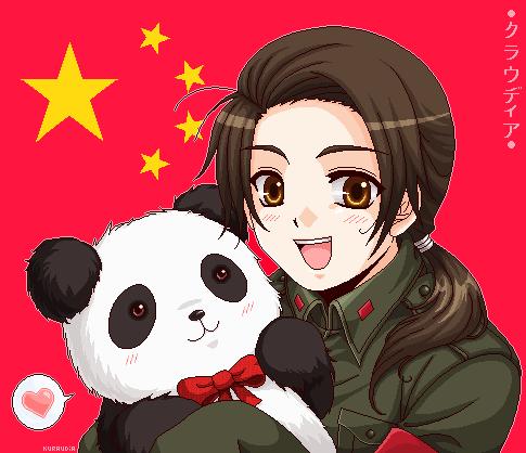 Chine AIYAAAHH