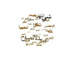 كــــلام حكيم