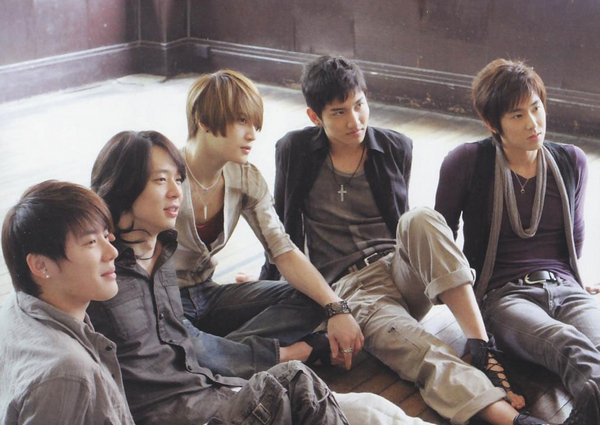 DBSK - Love in the ice ~ Setsuani hodo (My Heart) Utsukushii ai dakara (Don't be afraid) Hakanai hodo (Let u know my mind) Uruwa shii (U know ...) Kono toki wo (Let you know my love)  ♪ (2008)