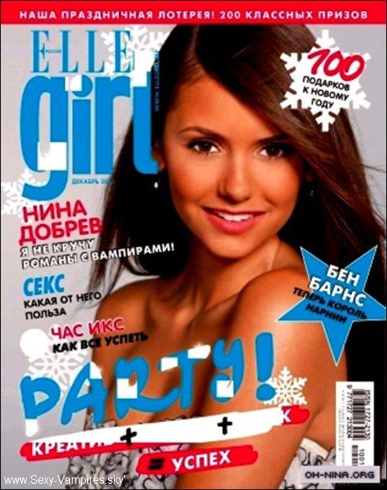 """.  01 / 12 / 2010 ___ Des scans du magasine de """" Elle """" en Russie .   Nina est assez belle mais je n'aime pas trop la couverture  ^^   ! & Vous ?."""