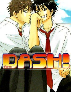 『 Dash ! 』