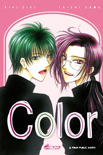 『 Color 』