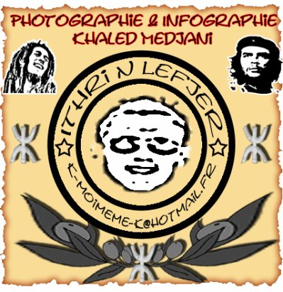 Bienvenue Au Monde Ithri N lefjer Pour La Phtographie Et L'art Visuel