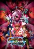 Actus:Danball Senki VS Inazuma Eleven Go (mon avis du film)