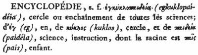 Synthèse sur les notions (suite).
