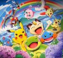 Photo de lunivers-pokemon