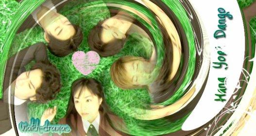 Hana Yori Dango Saison 1 & 2