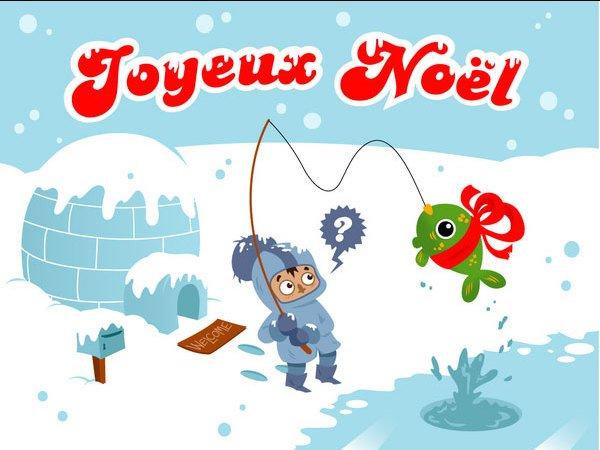 Joyeux Noel & Bonne Annee 2013 !!!