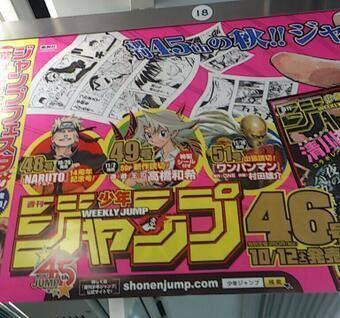 Info Weekly Shonen Jump