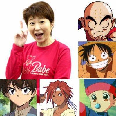 Mayumi Tanaka : Seiyuu ( voix )  de luffy