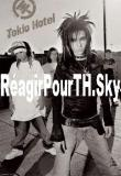 Photo de ReagirPOurTH