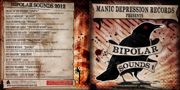 """Petit cadeau du jeudi soir: compilation """"french new school"""" par Manic Depression."""