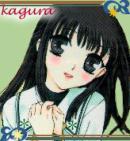 Photo de Journal-of-Kagura-Soma