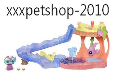 Petshop 2012