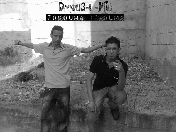 7okouma F'Kouma