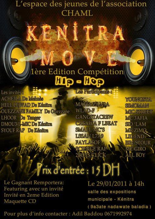 Dmou3-L-Mic Invités à Kenitra Move