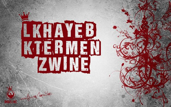 Lkhayeb Kter Men Zwine