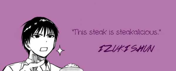 🏀 Shun Izuki 🏀