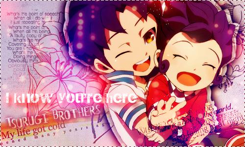 L'amour entre les Tsurugi