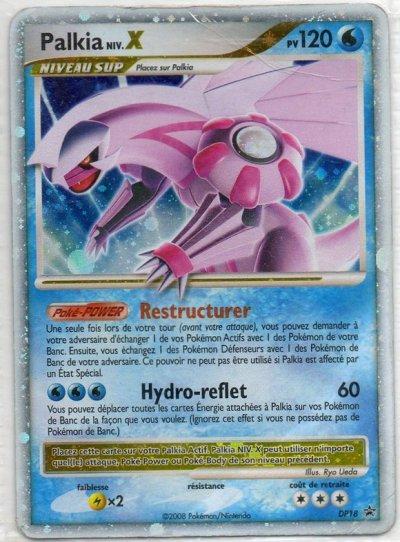 Cartes ultra rare blog de pokemonmania95 - Les pokemon rare ...