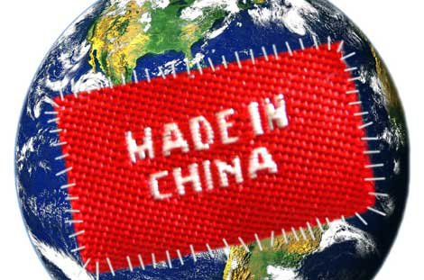 Dieu créa le monde, le reste c'est made in China