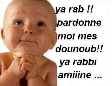 ya rab amine