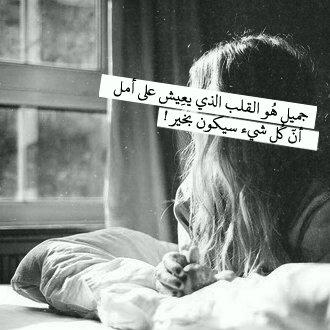♥insaf♥ :)