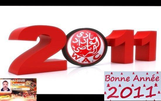 سنة سعيدة كل عام وانتم بخير 2011