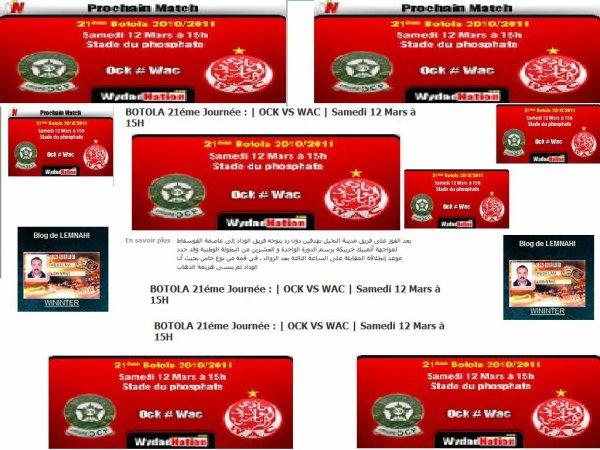 BOTOLA 21éme Journée : | OCK VS WAC | Samedi 12 Mars à 15H