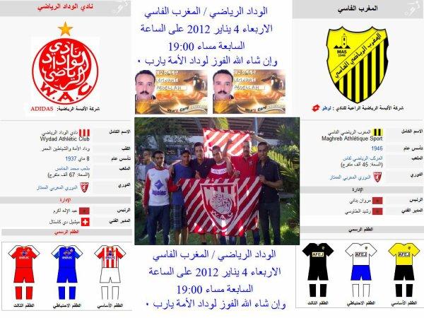الوداد الرياضي / المغرب الفاسي  الاربعاء 4 يناير 2012 على الساعة السابعة مساء 19:00 وإن شاء الله الفوز لوداد الأمة يارب