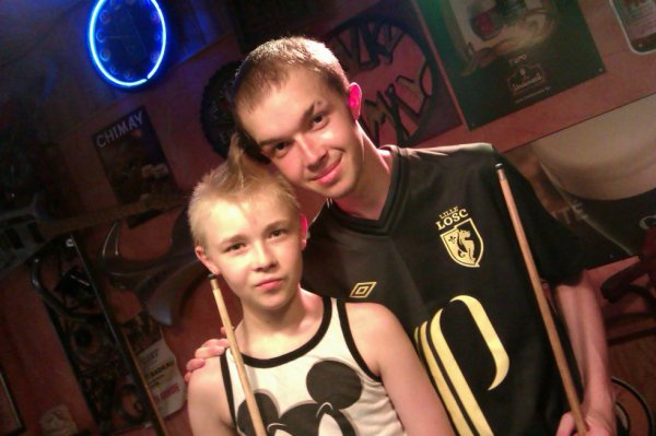Avec mon petit frère