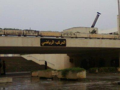 معهد  التربية  البدنية و  الرياضية    بجامعة  محمد  بوضياف من  اعداد  و  تقديم   بكاي  عمر23-04-2011