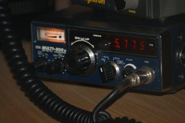 Mon fdk MULTI-800D VHF FM 25W