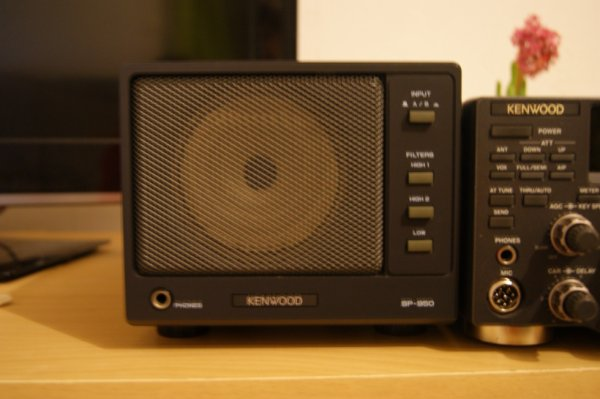 HP KENWOOD