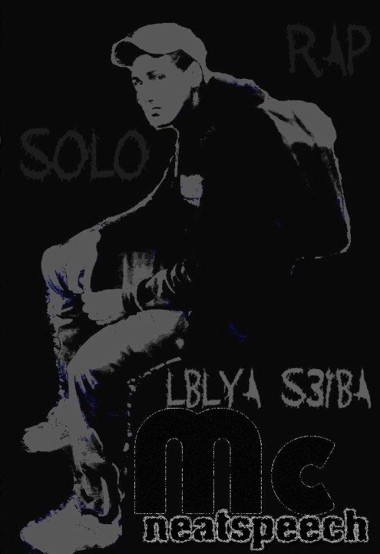 neatspech rap / Neat speech - balya s3iiba  (2011)