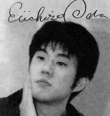 Eiichiro Oda, notre Mangaka préféré !!!