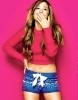 Kiss-Ariana-Grande