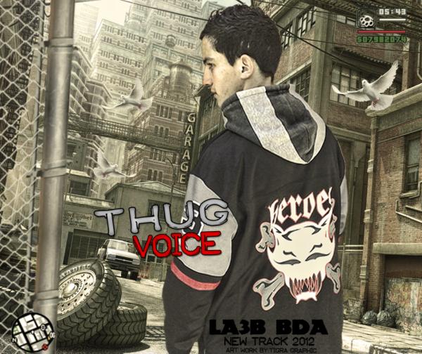 Hamza Thug Voice New Track La3b bda