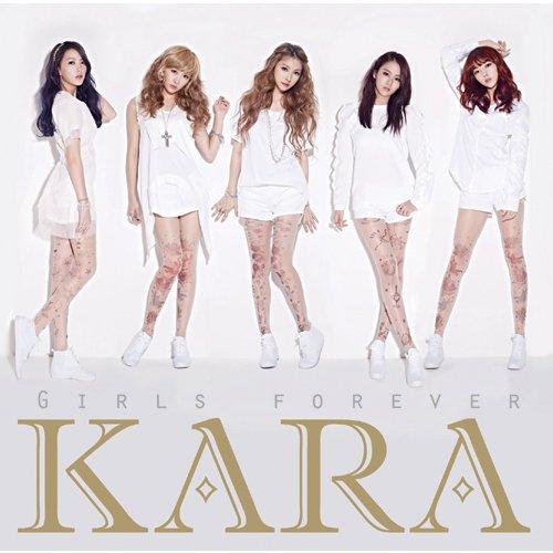 Japon : KARA lève le voile sur la version courte du PV de « Orion »