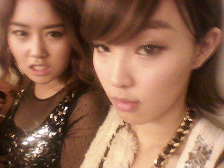 4Minute : Petite polémique autour d'une photo de Gayoon