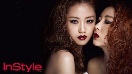 Ga yoon et So hyun