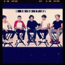 Photo de One-DirectionFiction13