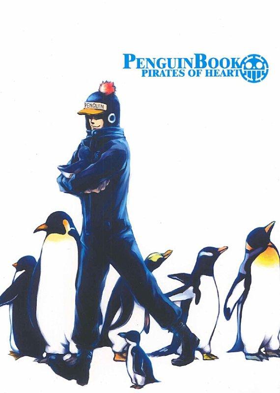 Penguin Satchi.