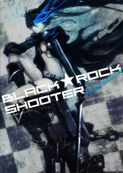 Cosplay BLACK★ROCK SHOOTER ( Japan Expo Belgium )